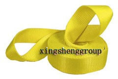 Recovery Strap|Recovery tow Strap