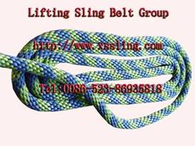 solid braid nylon rope